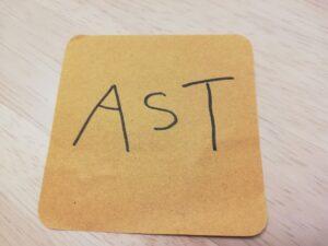 AST(アスパラギン酸アミノトランスフェラーゼ)
